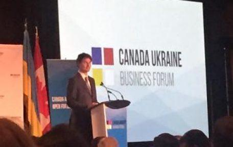 Канадсько-український бізнес-форум
