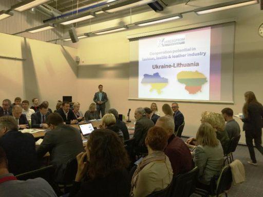 Україно-Литовський бізнес-форум «BalticFashion&TextileVilnius 2016»