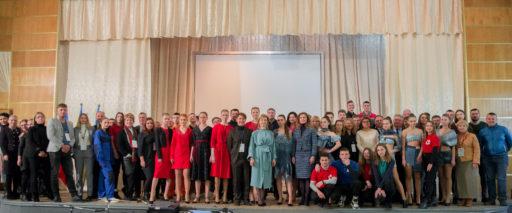 (Українська) Фотозвіт бізнес-форуму «Uniform&Innovative'2020: Новації та публічні закупівлі».