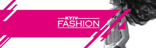 30.01-01.02.2019 – Выставка Kyiv Fashion Весна 2019