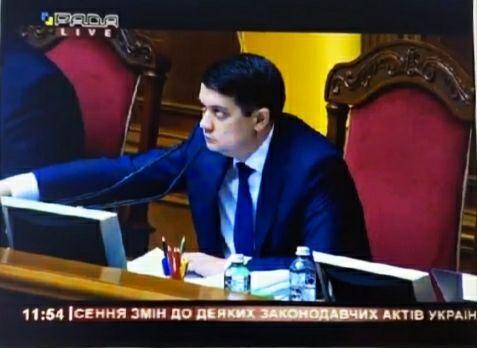 (Українська) Галузевий законопроект №4410 прийнято Верховною Радою України