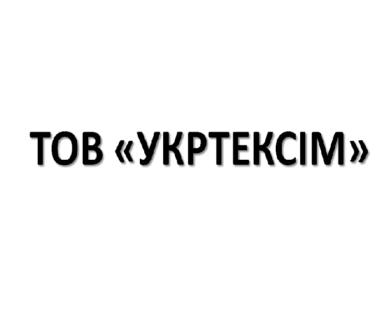 ТОВ «Укртексім»