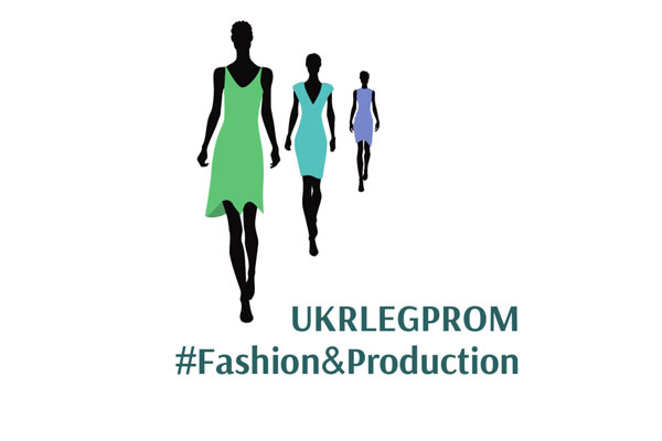 Укрлегпром Fashion & Production – буклет 2019.01
